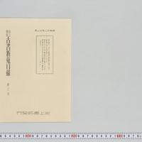 Generic placeholder image